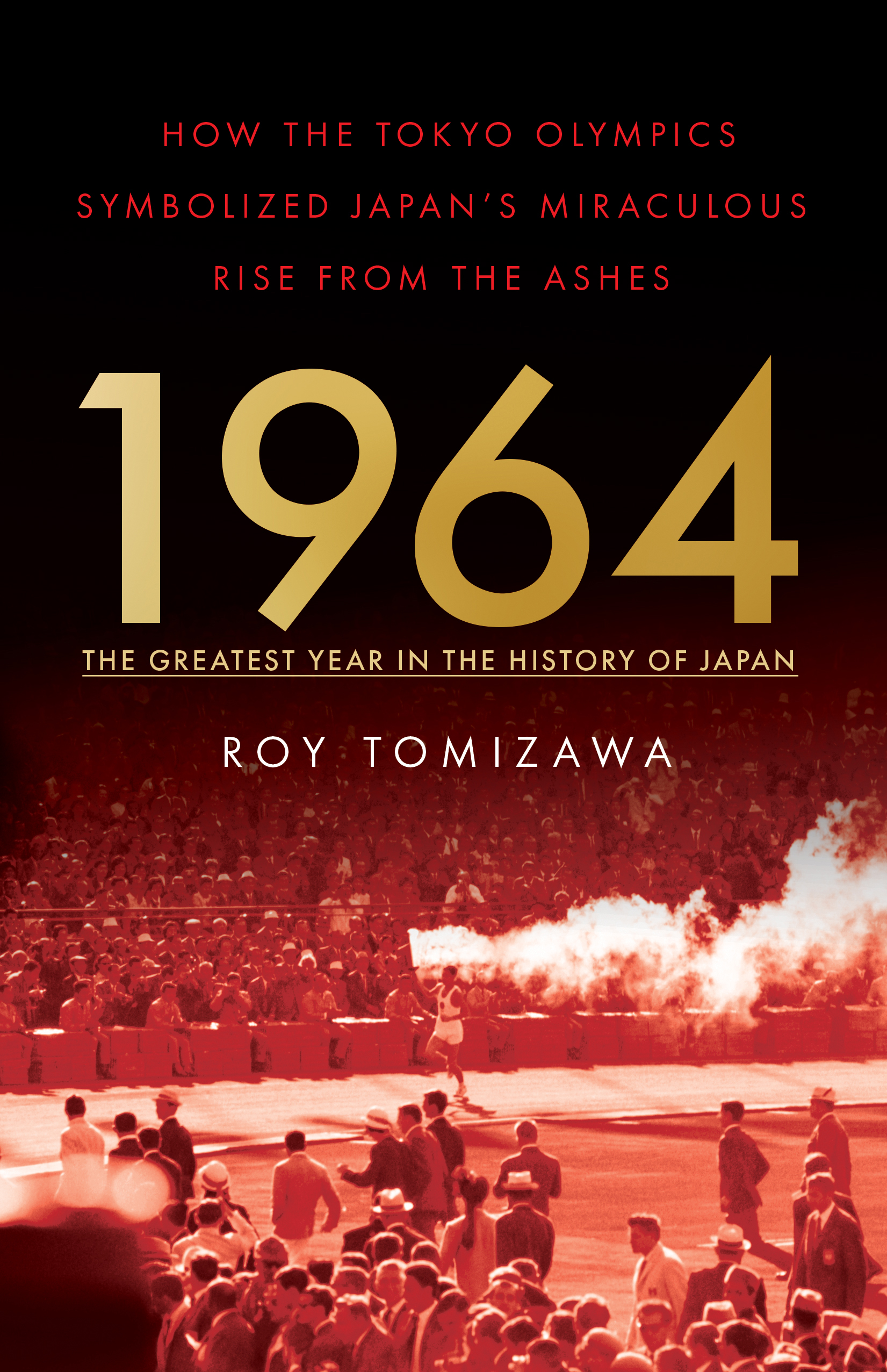 1964 – The Greatest Year in the History of Japan